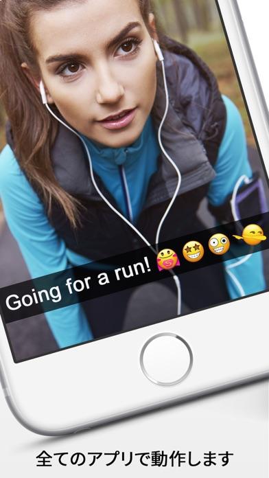 Emoji - inTextMoji Pr... screenshot1