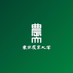 東京農業大学アプリ By 東京農業大学