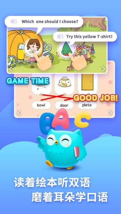 Ellabook-Animated Kids' Booksのおすすめ画像1