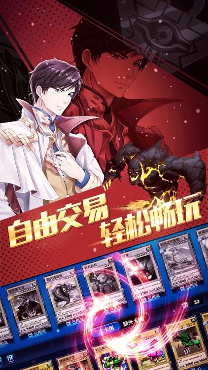 王的对决:抽卡回合 screenshot-3