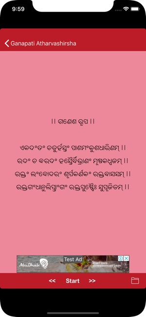 Ganpati Atharvashirsha Pdf
