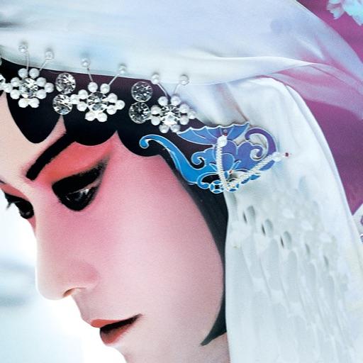 京剧经典名家名段合集高清有声播放版HD