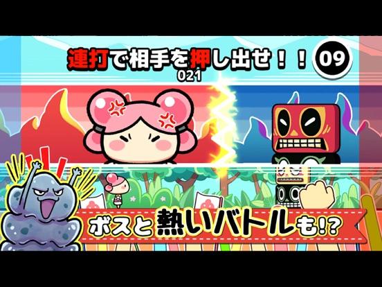 走れ!タピちゃん -ミルクのお風呂でタ〜ピタピ-のおすすめ画像4