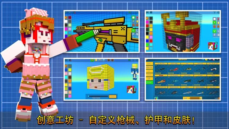 像素射击 国服 screenshot-6