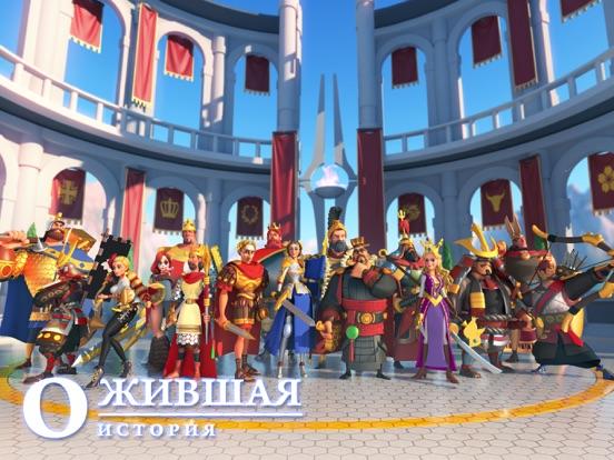 Игра Rise of Kingdoms: Lost Crusade