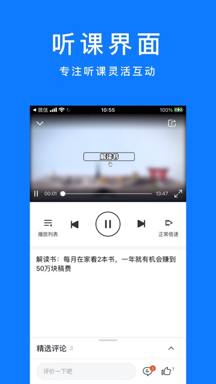 谋事 screenshot-2