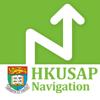 HKUSAP Navigation