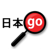 Yomiwa - Japanese Dictionary