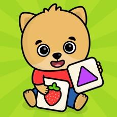 宝宝拼图抽认卡-2岁-4岁儿童早教幼儿启蒙拼图益智逻辑游戏