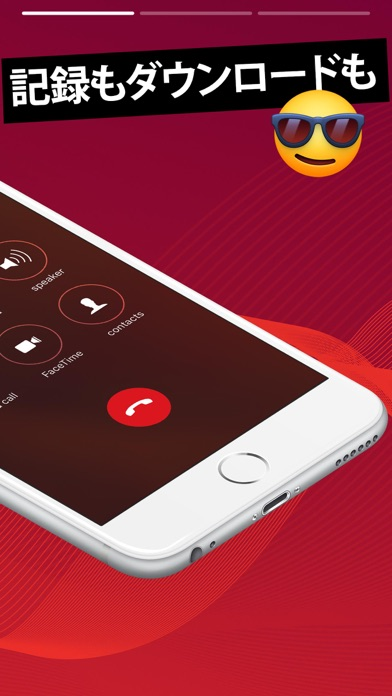 通話録音 Call Recorder 通話レコーダーのおすすめ画像3