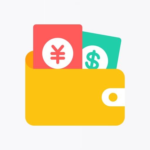 微记账- 记账,必备记账软件