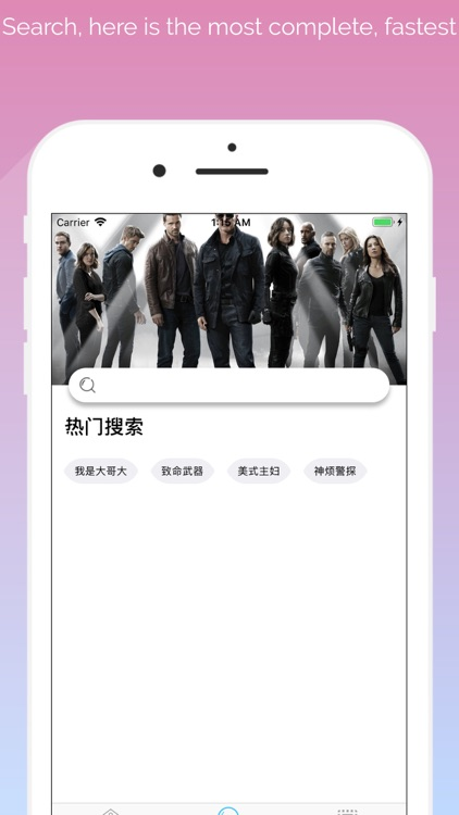 爱美剧TV-爱美剧官方APP screenshot-3