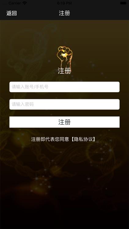 5OO电竞-电竞大咖平台 screenshot-4