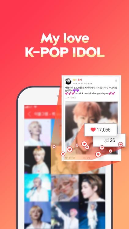 Kpop Star ( Kpop Idol ) screenshot-5