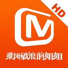 芒果TV-HD