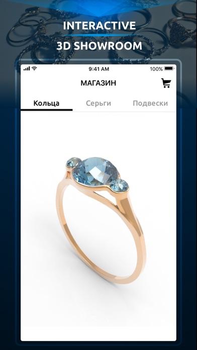 Diamond AR - Try On Jewelry Screenshot