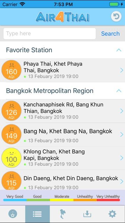 Air4Thai screenshot-3