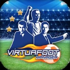 Virtuafoot Football Manager