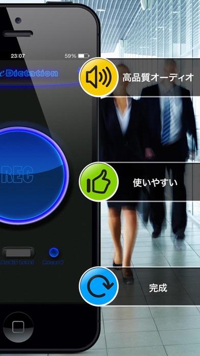 Voice Dictation Plusのおすすめ画像3