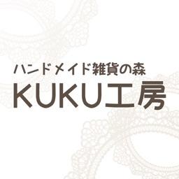 ハンドメイドパーツ&手作りアクセサリー雑貨通販 KUKU工房