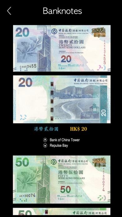 Cantonese Words & Writing ! screenshot 6