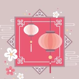 节日祝福短信宝典-春节祝福短信群发助手