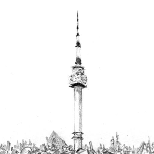 서울 2033
