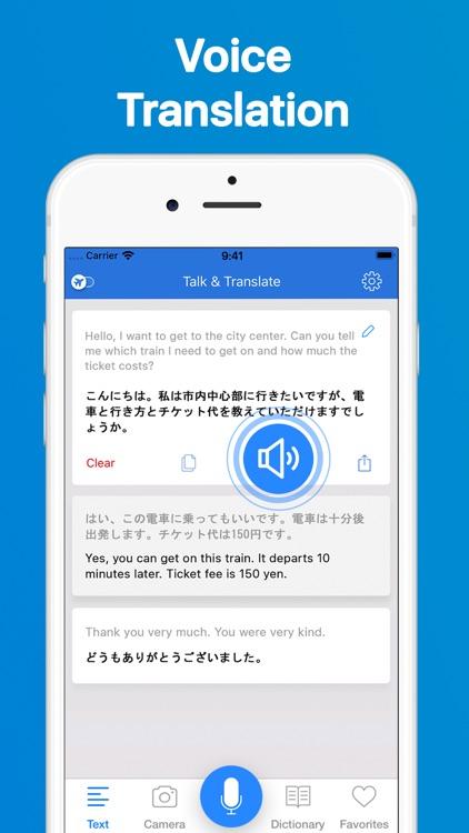 Talk & Translate Translator