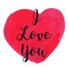 Watercolor Love Messages