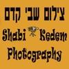 Shabi Kedem