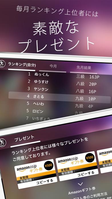 シンプル麻雀〜初心者も遊べるAI対戦麻雀〜のおすすめ画像5