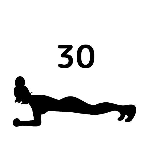30daysプランクチャレンジ
