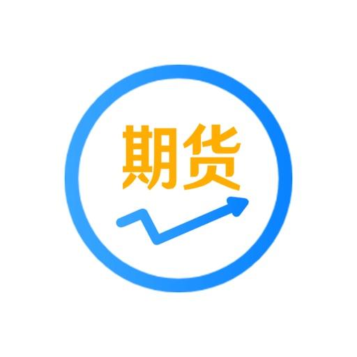 华文期货通-原油期货行情策略平台