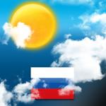 Погода в России на пк