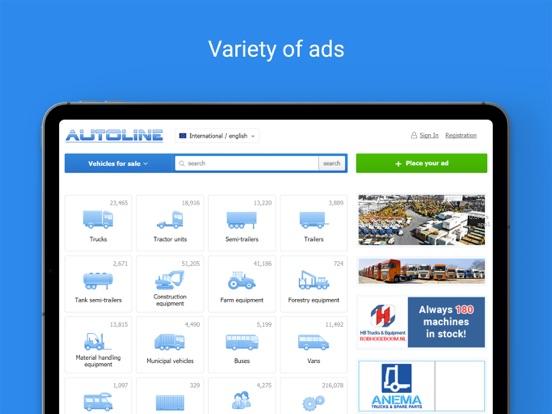 Autoline screenshot #1