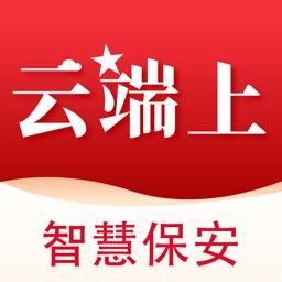中国智慧保安
