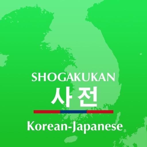 韓日・日韓辞典