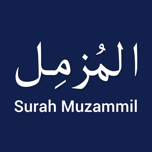 Surah Muzammil MP3 Recitation