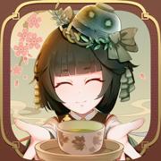 茗心录-国韵茶文化手游