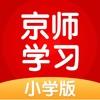 京师学习-会说话的英语书