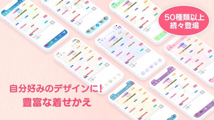 DecoLu(デコル) カレンダーと日記の簡単スケジュール帳 screenshot-3