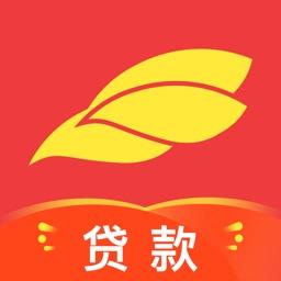 云联掌柜-低息极速贷款借钱平台
