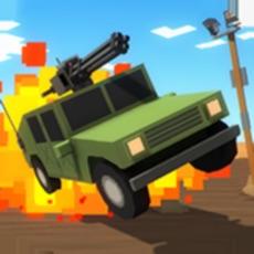 坦克大战:汽车大逃杀