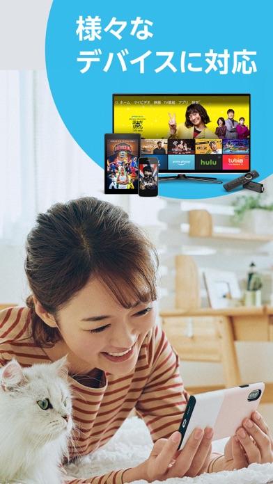 Amazon Prime Videoのおすすめ画像3