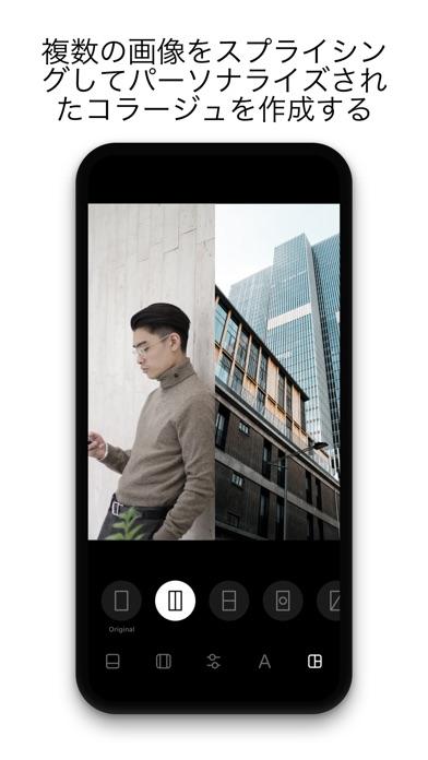 InstaSize 写真加工画像動画編集 コラージュメーカースクリーンショット
