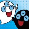 白黒オバケのゲーム絵本「不思議なタネ」iPhone