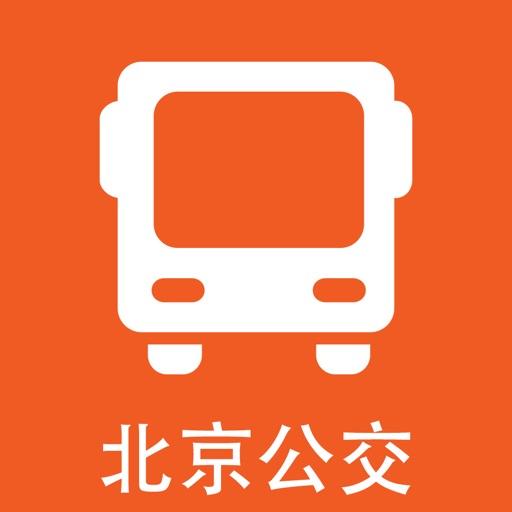 京行-实时精准版-北京公交