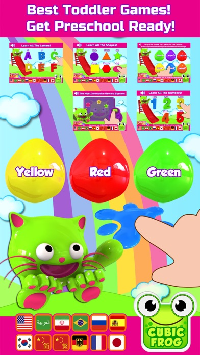 Preschool Games For Kids ABC free Resources hack