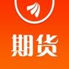 东方财富期货-期货行情开户交易软件