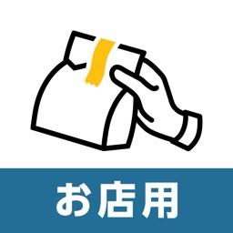 食べログテイクアウトお店向け管理アプリ By Kakaku Com Inc